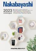 総合カタログ2017_web