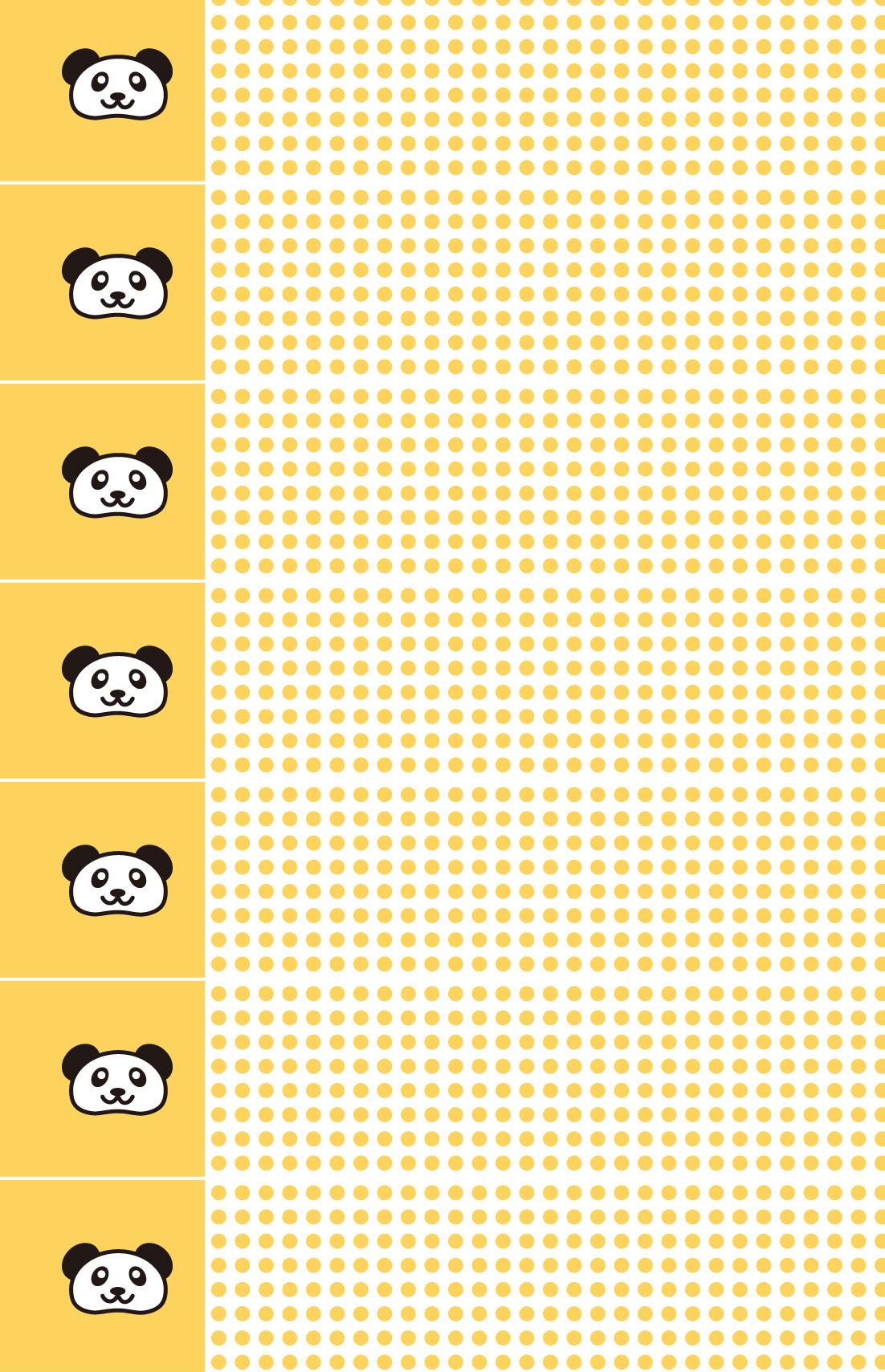 パンダの名前シール イラスト ... : 名前ラベル 素材 : すべての講義