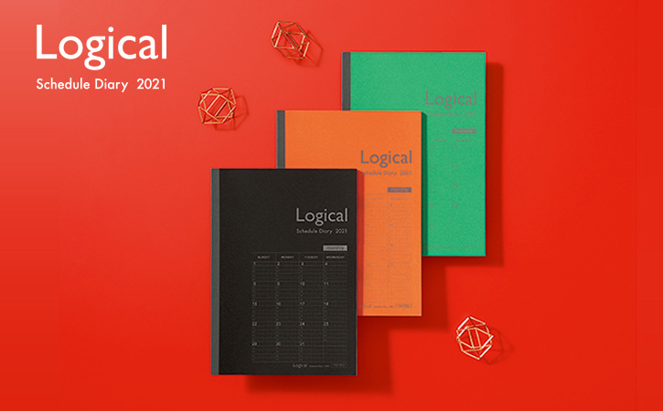 Logical Schedule Diary 2021
