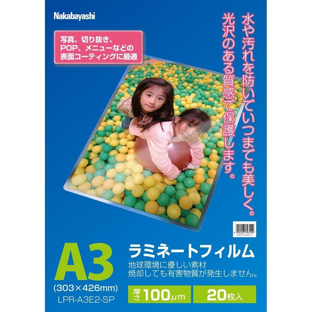 ナカバヤシ LPR-A3E2-SP(A3)